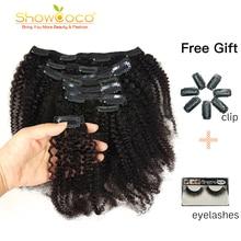 Showcoco moğol Kinky kıvırcık saç 8 adet Afro klip gerçek insan saçı uzatma makinesi yapımı Remy 125G