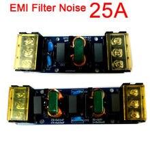 110V 220V AC Power Supply Filter Board 25A EMI Filter Noise Suppressor FOR Audio power Amplifier PCB copper foil doubled