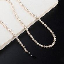 New 2020 Imitation Pearl Beaded Reading Glasses Chain Neck Cord Non-slip Sunglasses Chain for Women Pearl Necklace Accessories