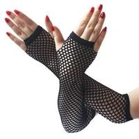 1pair women gloves fashion sexy hollow mesh fishnet punk goth fingerless ladies bar club disco dance costume cosplay accessory