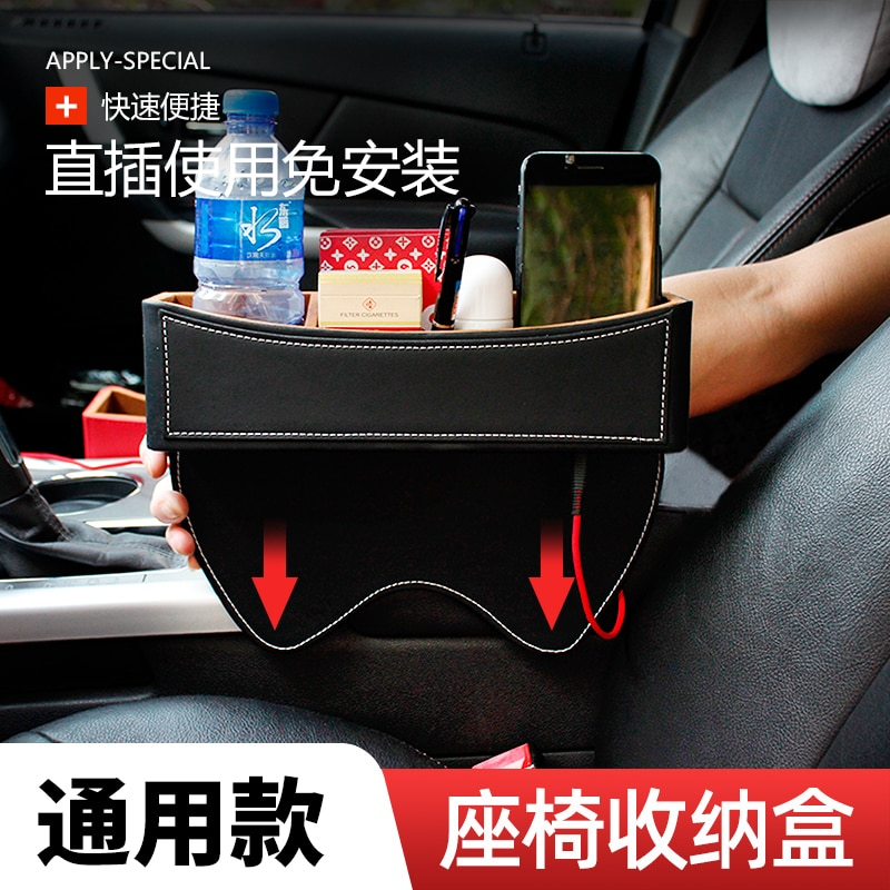 1 pçs upscale assento de carro lado organizador caixa armazenamento titular do telefone para o logotipo ghibli ghibli quattroporte granturismo ghibli
