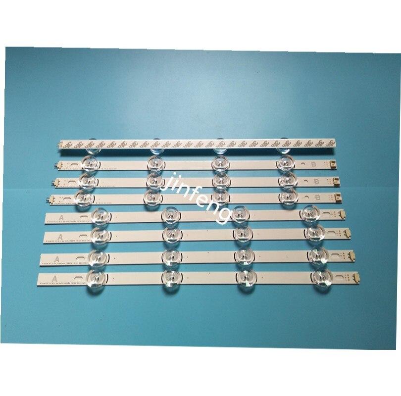 1 مجموعة LED شريط إضاءة خلفي ل LG التلفزيون 390HVJ01 lnnotek drt 3.0 39