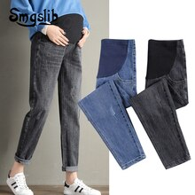 SMGSLIB Pregnancy Abdominal Pants Jeans Maternity Pants For Pregnant Women Clothes High Waist Trouse