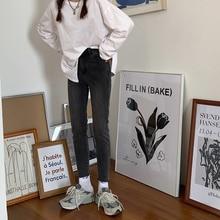 Stretch Tight Jeans Women's Pants Korean Summer Clothes Slim High Waist Leggings Capris Black Pencil