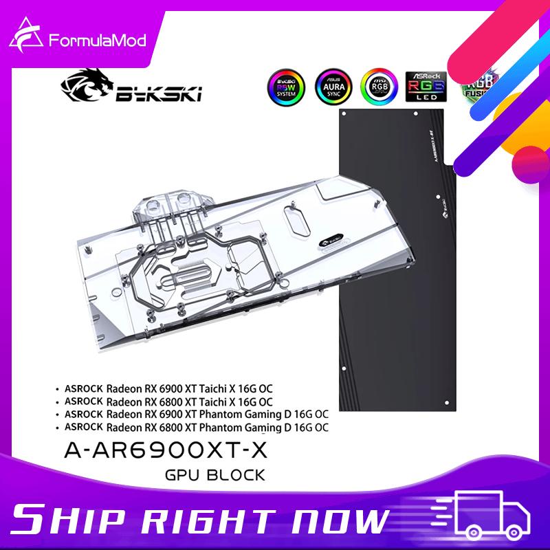 Bykski A-AR6900XT-X وحدة معالجة الرسومات كتلة تبريد المياه ل Asrock RX 6900XT/6800XT فانتوم الألعاب D ، بطاقة جرافيكس نظام تبريد السائل