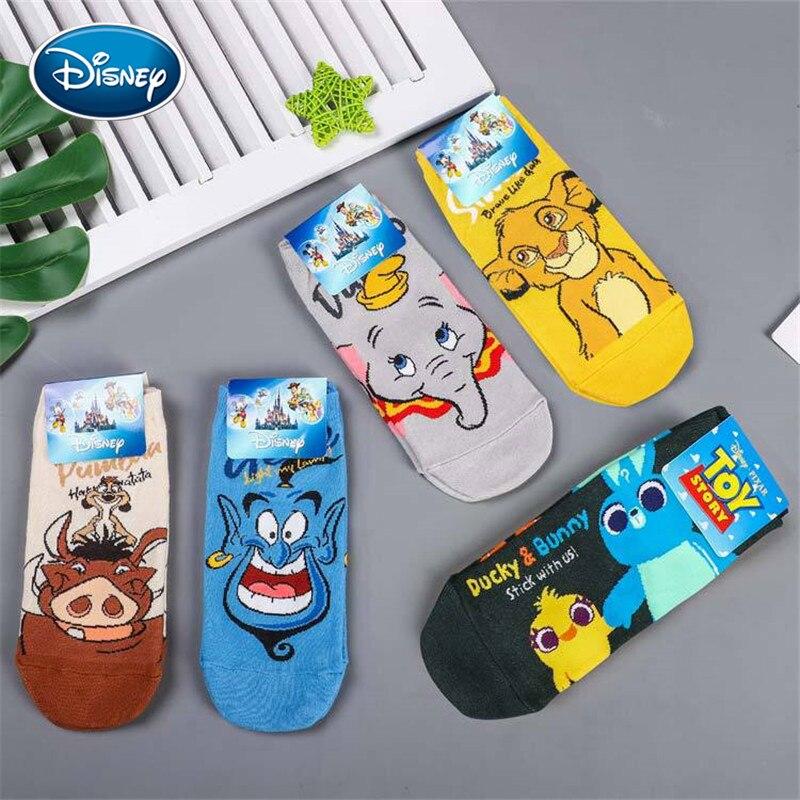 Calcetines cortos con estampado de dibujos animados de Disney, calcetín divertido de...