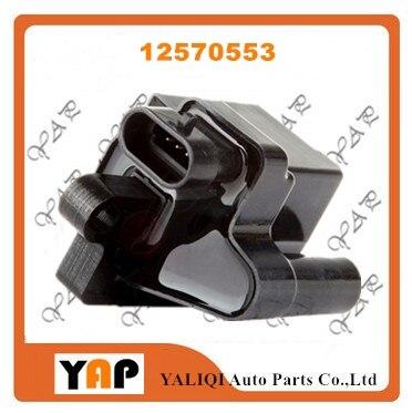 New Engine parts starter rod FOR FITGMC C4500 C6500 C7500 C4C042 C6V042 C7V042 8.1L V8 12570553 12558693 23218007 2006-2009