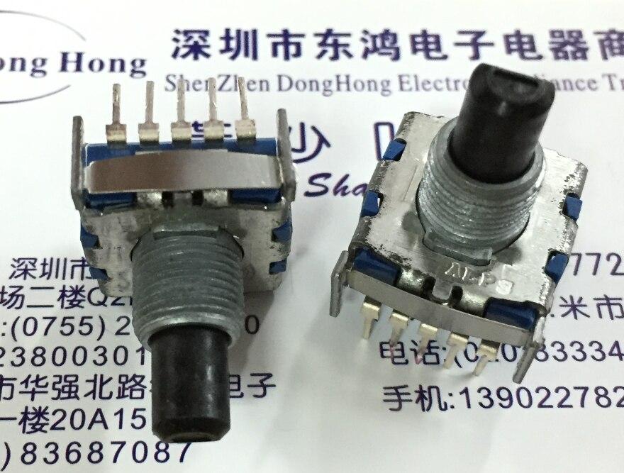 SRBV160803 interruptor banda giratoria 6 engranaje interruptor longitud 15MM