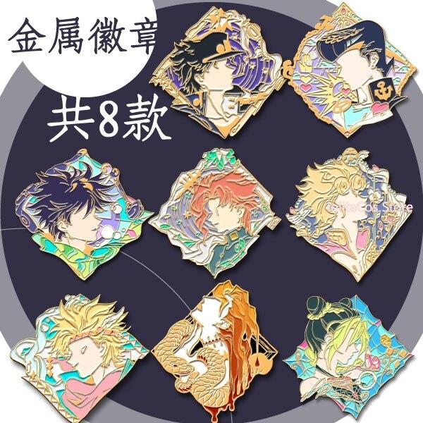 Insignia de Anime JoJo es extraño aventura Jotaro Kakyouin César Jonathan DIO Giorno placa de Metal esmalte Pin accesorios de regalo