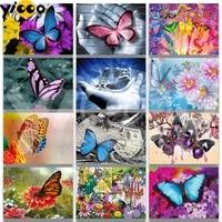 full squareround drill diamond embroidery cross stitch butterfly in garden diamond painting rhinestone mosaic home decor tc12