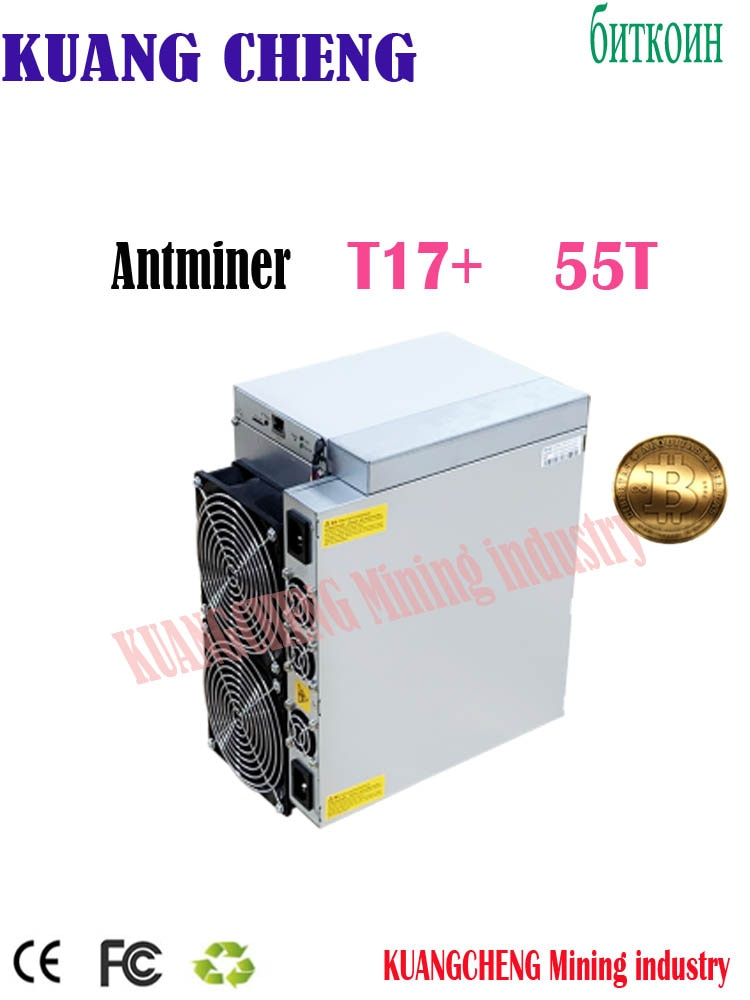 Asics minero Antminer t17 + 55-58T BITMAIN BTC BCH mejor que S9 T17 S17 INNOSILICON T2T t3 WHATSMINER M3X M21s m20s a1