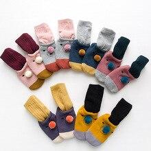 Anti Slip Baby Socks Rubbers Unisex Baby Girl&Boy Newborn Socks New Solid Color Infant Toddler Cotton Baby Sokken 0~3Y Kids Soft
