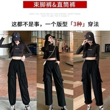 Official Figure 2021 Autumn New Ankle Banded Working Pants Women's Width