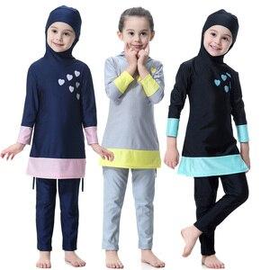 Color Match Overall Muslim Kid Swimsuit Burkini Islamic Girl Full Cover Swimwear Soft Long Abaya with Cap Beachwear Bathing Suit