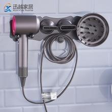 Estantes para secador de pelo sin perforaciones, estante de almacenamiento de aluminio montado en la pared, soporte especial Dyson para secador de pelo, accesorios de baño 00BS0401