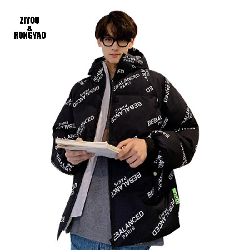 Новинка, зимняя мужская куртка, молодежные модные теплые пальто с капюшоном, мужские парки с популярным логотипом и надписью, пальто высоко...
