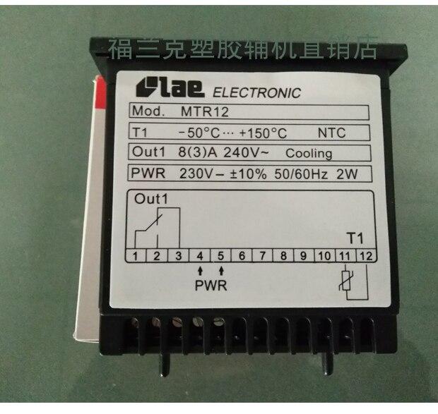 Termostato marca LAE controlador de temperatura enfriador máquina de agua helada pantalla digital Tabla de control de temperatura electrónica