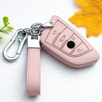 car remote key case cover for bmw 1 2 3 4 5 6 7 series x1 x3 x4 x5 x6 f30 f34 f10 f07 f20 g30 f15 f16 protection accessories