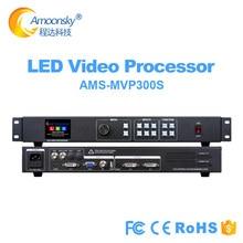 Wedding rental led screen SDI processor MVP300S for HD camera compare led video wall video processor vdwall lvp100
