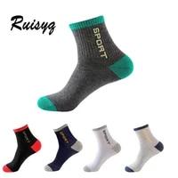 10 pairs of socks mens tube deodorant socks mens socks spring and autumn tube socks basketball sports socks running socks