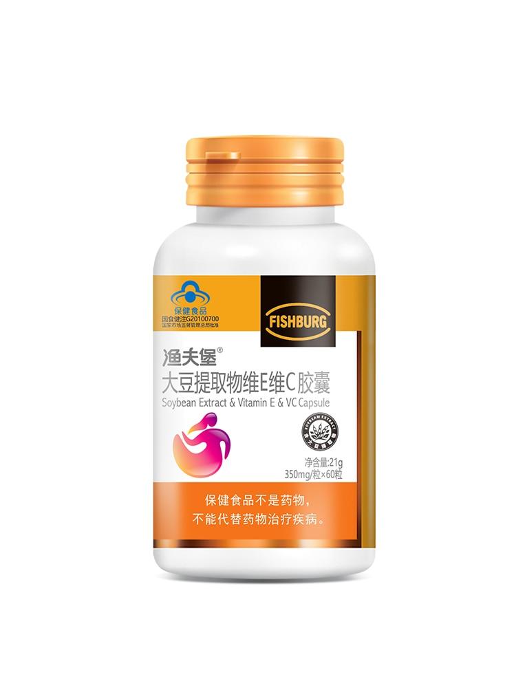 Cn extrato de soja saúde & vitamina e & vc cápsula 350mg/grânulo * 60 comprimidos aumentam a imunidade