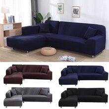 2 قطعة يغطي ل الزاوية أريكة لغرفة المعيشة تمتد الزاوية أريكة يغطي تشيس Longue أريكة يغطي L شكل أريكة الغلاف