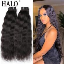 Halo 26 28 30 pouces Brésilienne 8A Vierge Tissages de Cheveux 1 3 4 Bundles Naturel Droite 100% Humaine Extension de Cheveux Bruts Non Transformés