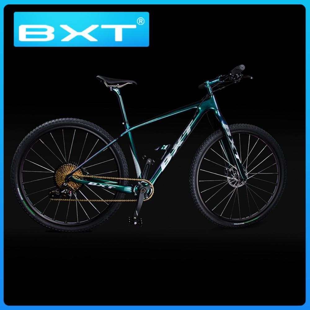 BXT велосипедный горный велосипед карбоновая Mtb рама 29er углеродное волокно T800