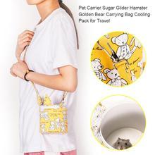 Nette Goldene Kleine Spitze Pet Träger Zucker Segelflugzeug Hamster Goldene Bär Tragetasche Kühlung Pack Für Reise
