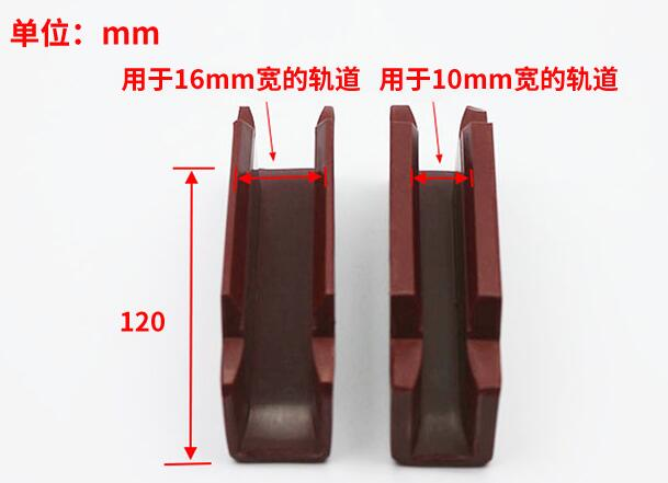 Mitsubishi Aufzug Schuh Futter 120*9/10/16mm