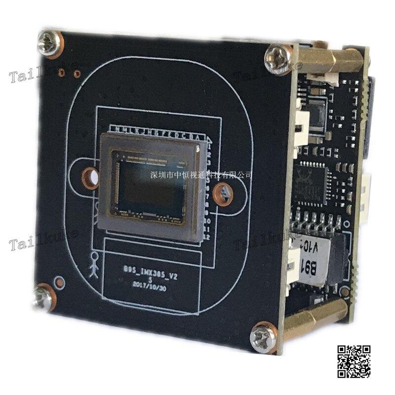 2 миллиона Hi3516CV300 + IMX385 модуль камеры Starlight модуль IPC H.265