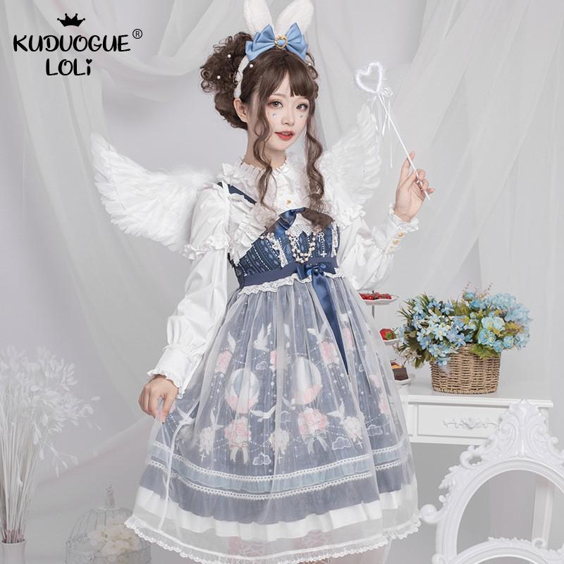 Neue Lolita Jsk Hosenträger Kleid Mädchen Süße Nette Exquisite Floral Ballon Druck Ärmellose Prinzessin Viktorianischen Kawaii Kostüm