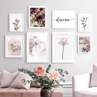 Toile de peinture avec fleur de pivoine  Nature  citation de reve  affiches et imprimes Magnolia fleur de Lotus  image de salon  Art mural  decoration de maison