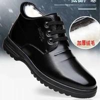 2021 brand mens leather casual shoes plus cotton autumn and winter plus velvet warm cotton shoes pu material mens shoes