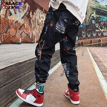 Брюки в стиле хип-хоп, мужские свободные брюки для бега с принтом, уличная одежда, шаровары, большие размеры, S-3XL, повседневные штаны Harajuku с забавным принтом, длина по щиколотку