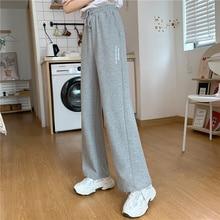 Real Shot Autumn New Loose Wide-Leg Casual Pants Women