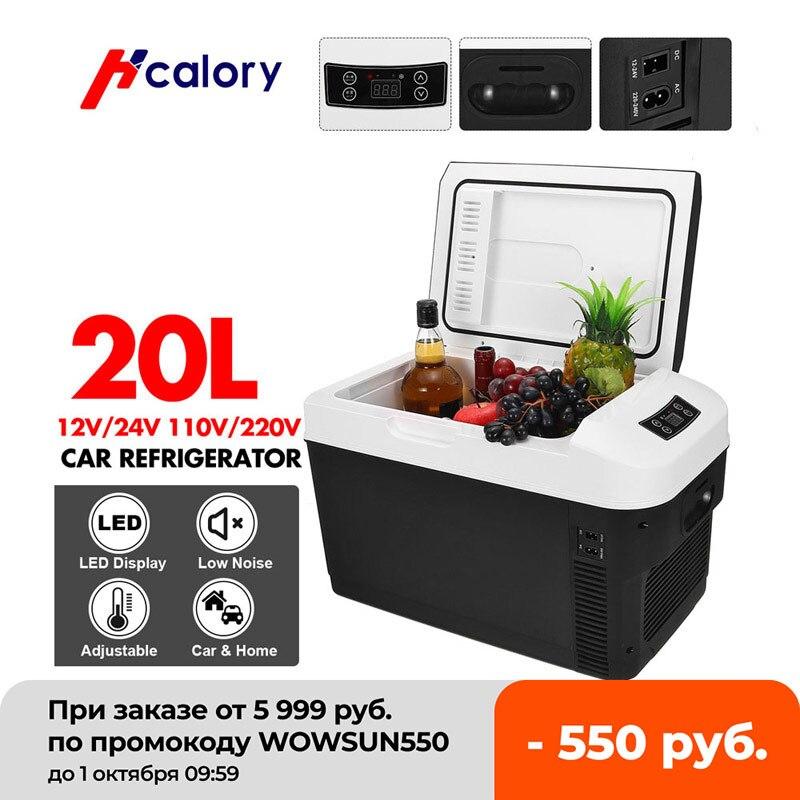 Refrigerador automotivo, 20l, casa/carro, mini geladeira, refrigerador, caixa de refrigeração, frigobar, armazenamento de alimentos, frutas, compressor de geladeira