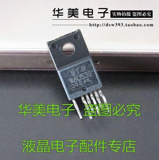Entrega gratuita. strw6053n strw6053s genuíno módulo de potência lcd