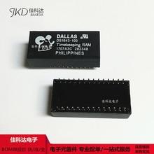 1 adet/grup DS1643-100 DS1643 DIP-28