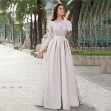 Lace Muslim Evening Dresses 2020 Scoop Aline Long Sleeves Lace Islamic Dubai Saudi Arabic Elegant Long Formal Evening Gown