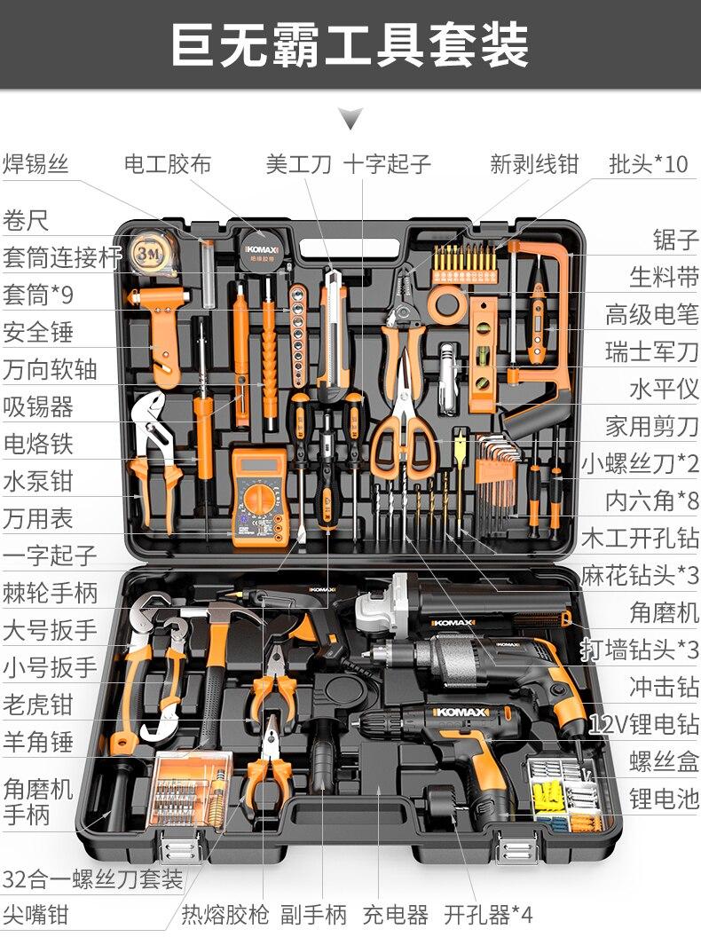 Caixa de Ferramentas Chave de Broca Ferramentas de Plástico Carpinteiro Portátil Elétrica Caixa Multifunções Ferragem Cassetta Attrezzi Casa Reparação De50gj