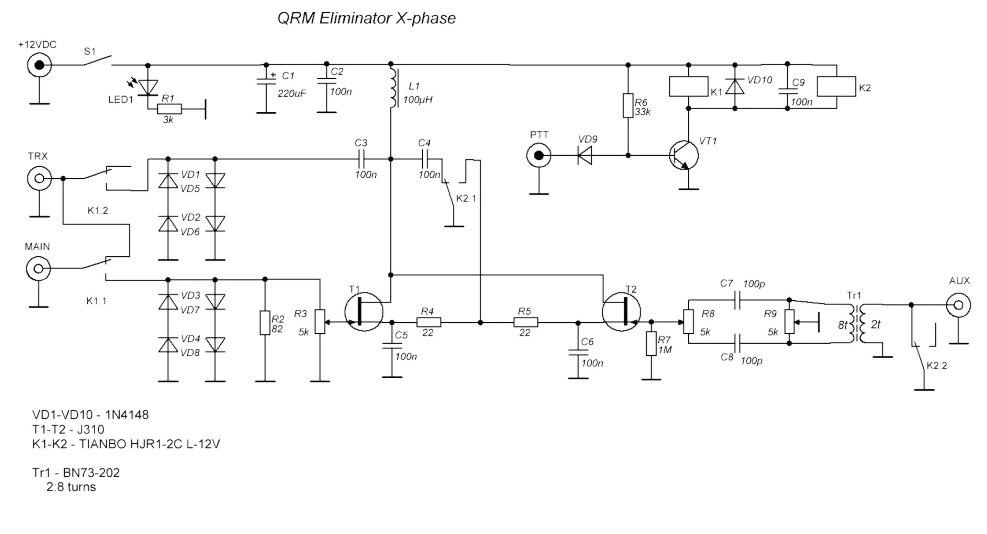 QRM éliminateur x-phase 1MHz à 30MHz bandes HF H199 QRM kits QRM machine QRM boîtier de coque