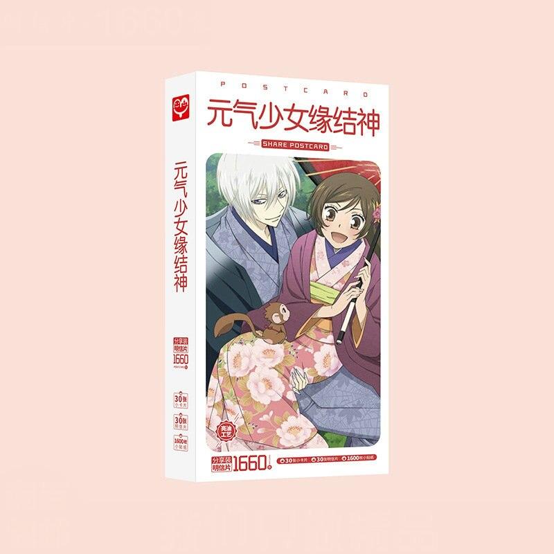 1660 unids/caja Kamisama Hajimemashita postales Anime Post Tarjeta de mensaje tarjeta de regalo