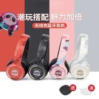 mike panda co branded wireless bluetooth headset ip co branded headset headphones wireless