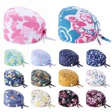 Prints Cotton Printing Surgical Cap Unisex Adjustable Nurse Cap Buckle Elastic Beauty Hats Baotou Ca