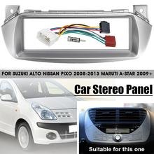 La Radio del coche Panel marco CD DVD Dash de Audio recorte cubierta con ISO-DIN adaptador para SUZUKI Vitara SUZUKI Splash SUZUKI Alto SUZUKI para NISSAN Pixo para Marati-Star