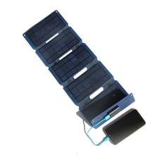 BUHESHUI Tragbare 17,5 W 14W Outdoor ETFE Solar Panel Ladegerät Für Handy/Power Bank Solar Ladegerät wasserdicht