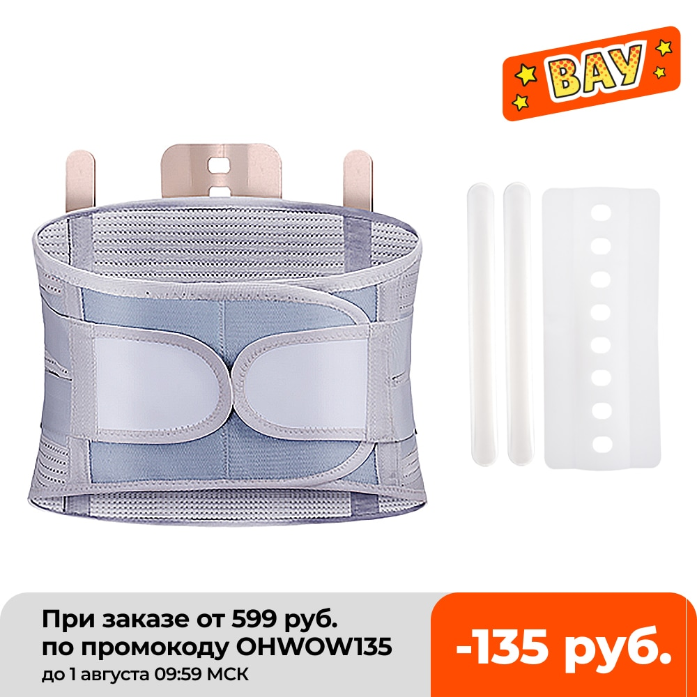carevas back decompression belt back pain relief for degenerative disc spinal lumbar support brace spinal air traction device Self-Heating Decompression Lumbar Back Belt Waist Belt Lower Back Support Brace Disc Herniation Spine Orthopedic Pain Relief