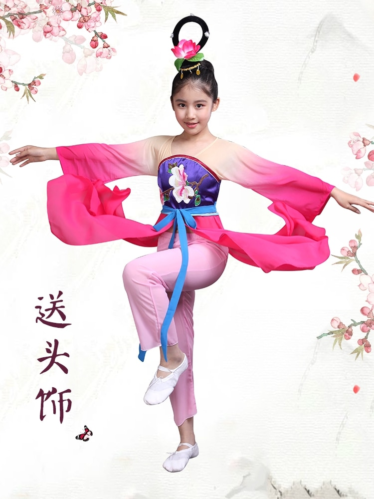 Children's classical dance costumes girls Chinese style dance clothes girls Yangko dance national fan dance clothes chinese style hanfu yangko dance clothes squares fan dance national dance clothes stage dance costume