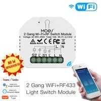 Module de commutateur declairage intelligent  2 voies  2 voies  WiFi  RF433  Tuya Smart Life APP  telecommande  Homekit intelligent pour Alexa Google Home